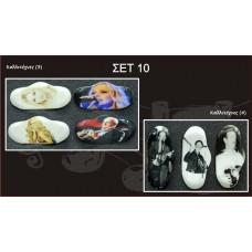 Χορδιερες μπουζουκιού Σετ Νο 10-11 Καλλιτέχνες 3